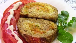 Мясной рулет с начинкой из овощей и риса . Как приготовить вкусный мясной рулет .