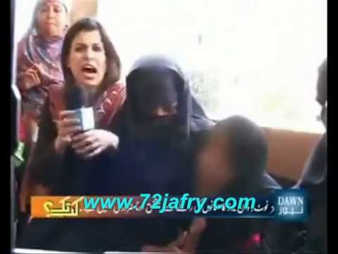 Shia Zakir Raped 6 Year Old Girl In Pakistan video