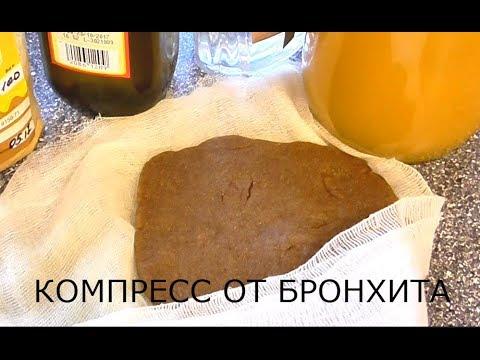 0 - Використання медової коржі від кашлю для дітей