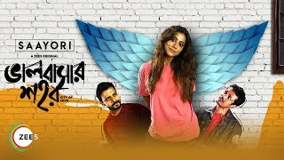 Saayori | Bhalobashar Shohor | Promo | Streaming Now On ZEE5