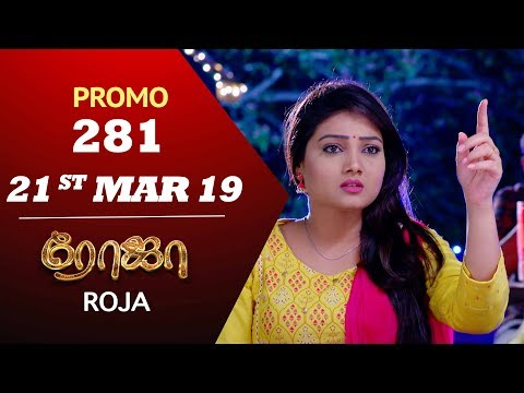 Roja Promo 21-03-2019 Sun Tv Serial Online