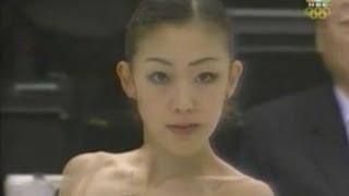 F. SUGURI - 2006 OLYMPIC GAMES - SP