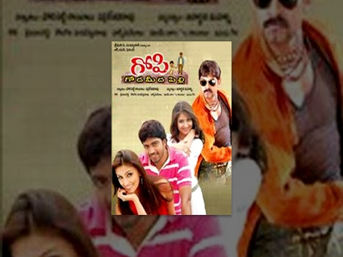 Gopi - Goda Meedha Pilli Telugu Full Length Movie || Allari...