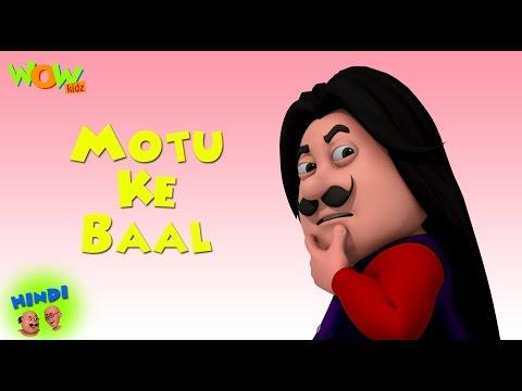 Motu Ke Baal - Motu Patlu in Hindi WITH ENGLISH, SPANISH & FRENCH SUBTITLES thumbnail