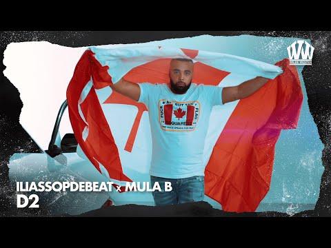 IliassOpDeBeat x Mula B - D2 (Prod. IliassOpDeBeat) | IliassOpDeBeat