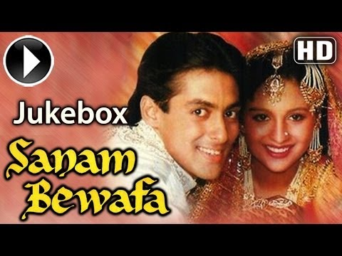 Sanam Bewafa - Video Song Jukebox - Salman Khan - Chandni