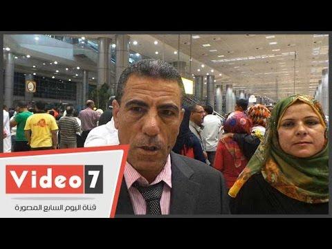 بالفيديو..أسرة سارة صاحبة ذهبية الأولمبياد تنتظرها فى المطار بـ«المزمار البلدى»