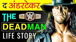 download lagu The Undertaker अंडरटेकर Biography In Hindi  Life Story gratis