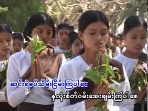 Mingun Sayadaw Dithapharana Metta - Dhamma Song video