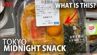 Tokyo Midnight Food Run | Oyakudon at 7-Eleven Japan
