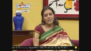 Kokhono amar make  Kobi Shamsur Rahaman_Medha Bandopadhyay