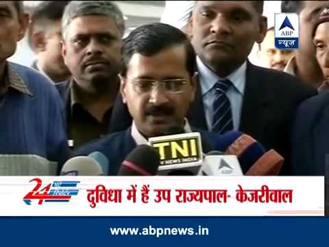 Kejriwal meets LG Najeeb Jung, discusses Jan lokpal Bill