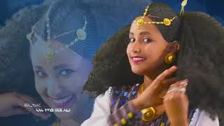 Maekele Gebreyohanes - CheleYa / New Ethiopian Tigrigna Music (Official Video)