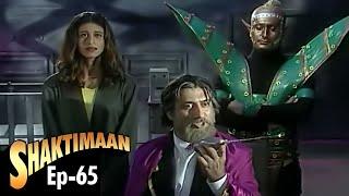 Download Shaktimaan - Episode 65 3Gp Mp4