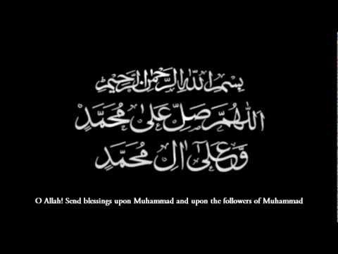 (nasheed) Allahumma Salli Ala Muhammad Wa Ale Muhammad - Trueguidanceislam video
