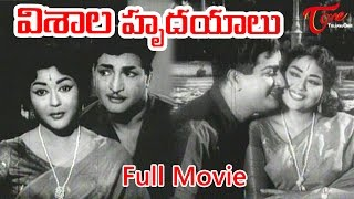 Visala Hrudayalu Full Length Telugu Movie | NTR, Krishna Kumari | TeluguOne