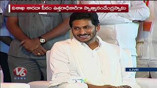 CM KCR andamp;CM Jagan At Vishaka Peetam Full Program News
