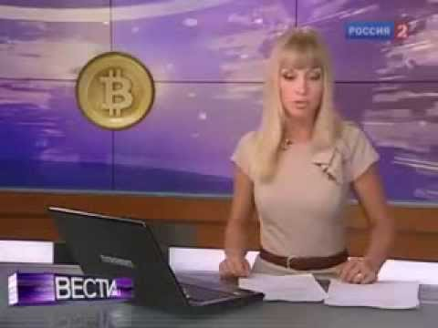 Откуда берется новая валюта Bitcoin | майнинг Биткоин