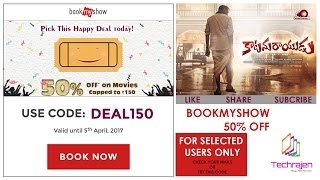 BOOKMYSHOW OFFER | USE  PROMO CODE