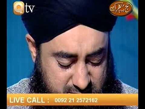 Urdu Naat(khusha Wo Din)syed Sabih Rehmani.by Visaal video
