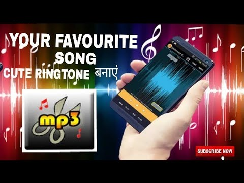 HOW TO MP3 CUTTER|RINGTONE||.. .
