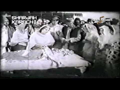 Naseem Begum - Ae Raah E Haq Ke Shaheedo - Maadar E Watan (1966) video