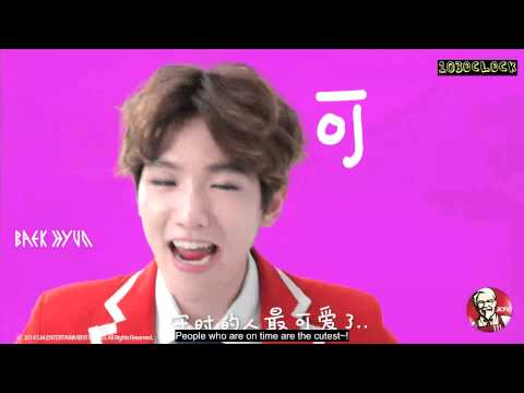 [ENGSUB] 141225 EXO x KFC wake up call - Baekhyun
