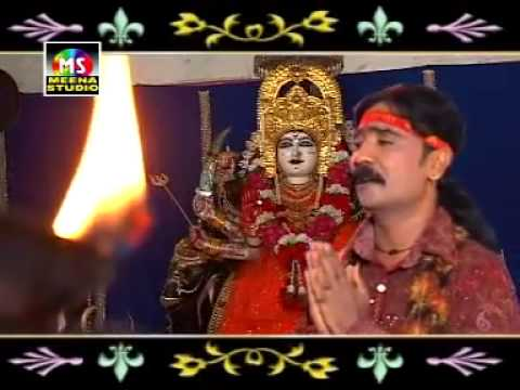 Meldi Maa Ni Aarti(munna Raja).mp4 By Meena Studio video