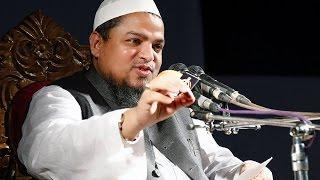 নতুন ওয়াজ খালেদ সাইফুল্লাহ আইয়ূবী  Khaled Saifullah Ayubi 2017 নিউ ওয়াজ খালেদ সাইফুল্লাহ আইয়ূবী