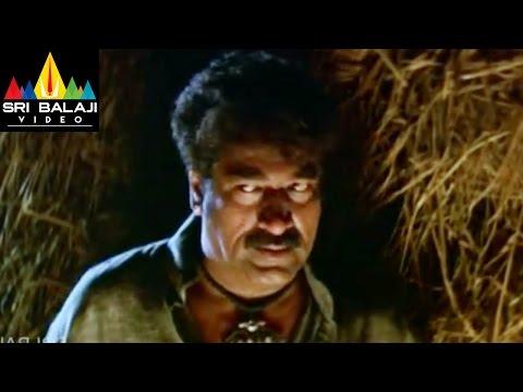 Nuvvostanante Nenoddantana Movie Raghu Babu Comedy Scene | Siddharth, Trisha | Sri Balaji Video