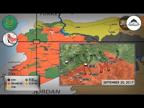 20 сентября 2017. Военная обстановка в Сирии. Сирийские силы при поддержке ВКС отбили атаку Ан-Нусры