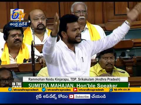 TDP MP Ram Mohan Naidu Raises Vizag Railway Zone Issue | at No Confidence Motion Debate