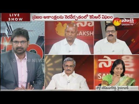 Sakshi Live Show | 'ఇక్కడ కేసీఆర్.. అక్కడ మోదీ' - 21st October 2018