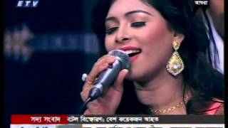 O Sathi Re Bangla Song
