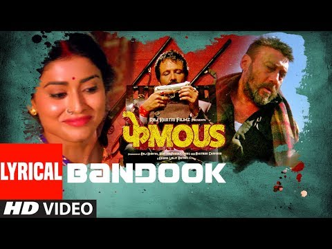 Bandook Lyrical Song | Phamous | Jimmy Sheirgill, Jackie Shroff, Kay Kay | Krsna Solo