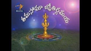 Thamasomajyotirgamaya   16th January 2019   Full Episode   ETV Telangana