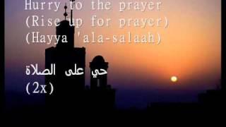 Beautiful Adhan | Qari Abdul Basit | Muslim Call To Prayer