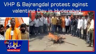 VHP & Bajrang Dal Protest aginst valentine Day in Hyderabad