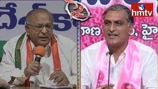 Congress Jaipal Reddy Vs TRS Harish Rao Over Water Issue  | hmtv