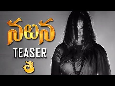 Natana Movie Official Teaser   Mahidar   Bhanu Chander   Latest Telugu Movie Teasers   Bullet Raj