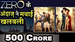 ZERO | 501 Interesting Facts | ShahRukh Khan,Salman khan, Katrina Kaif, Anuskha Sharma |