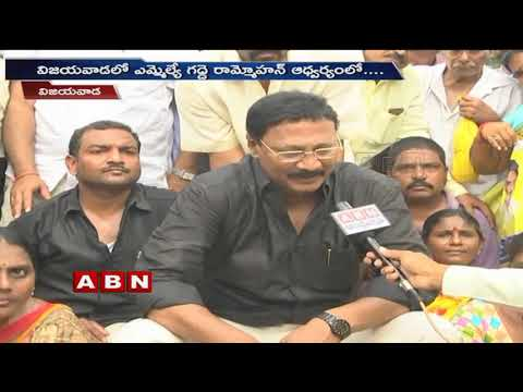 TDP Activists variety Protest against Centre | Vijayawada | ABN Telugu