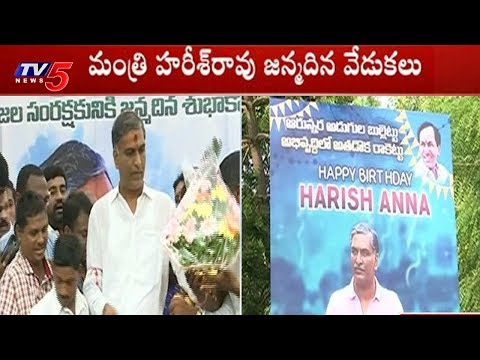 Telangana Irrigation Minister Harish Rao Birthday Celebrations In Hyderabad | TV5 News
