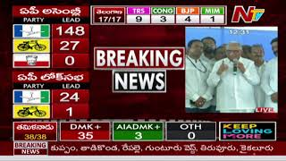 YS Jagan Fans Celebrations At Australia | Time For Jagan Fans | NTV