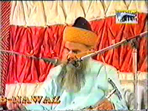 Shaykh Ul Islam Madani Miya Godra, India (1999) Awliya Allah Part 11 video
