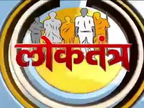 Booth Capturing in Uttar Pradesh Panchayat Elections : APN News : लोकतंत्र