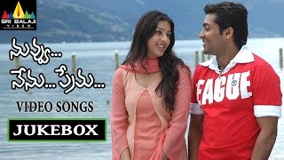 Romans - Back to Back Full Video Songs - Nuvvu Nenu Prema (Surya, Jyotika, Bhoomika)