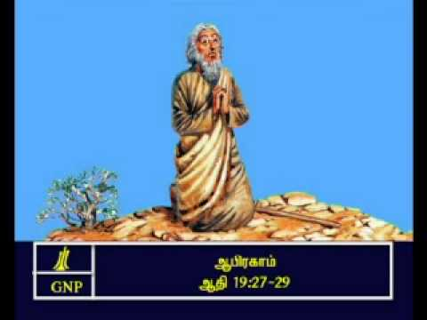 Tamil Bible Video Commentary Genesis 19 Part 8 video