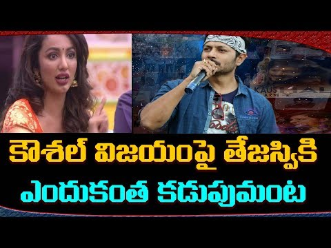 Tejaswi Angry On Kaushal Winning | Telugu Bigg Boss 2 Winner Kaushal Manda | Bharat Today
