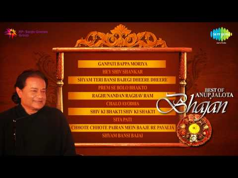 Best Songs Of Anup Jalota - Top 10 Songs - Audio Jukebox - Anup Jalota Songs video